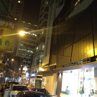 holiday inn express hong kong soho review