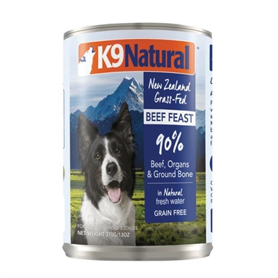 canned dog food reviews australia