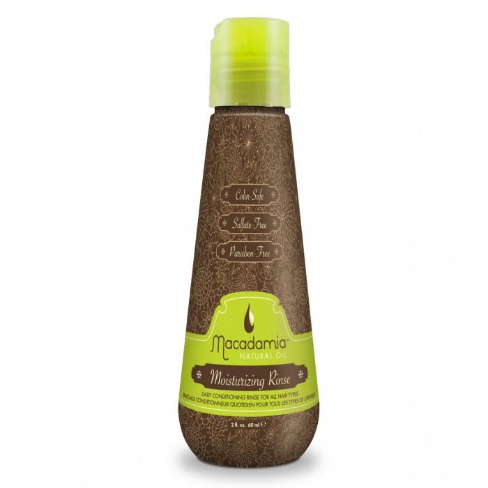 macadamia natural oil moisturizing rinse review