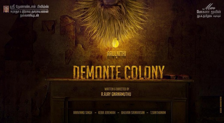 demonte colony telugu movie review