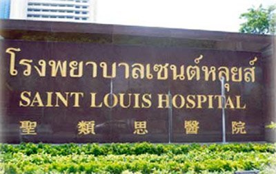 st louis hospital bangkok review